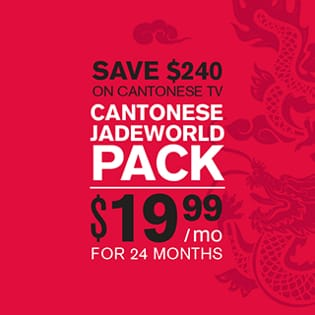 Cantonese Pack